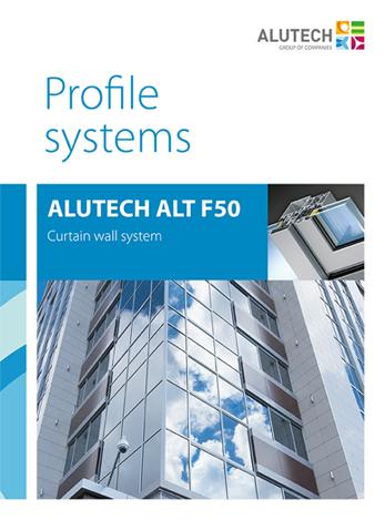 alutech alt f50 profile systems