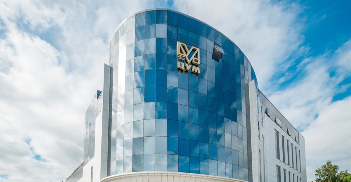 Kirov Shopping Centre Carousel