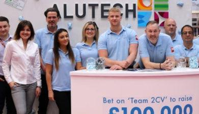 alutech team